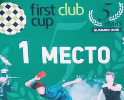 Команда FECS одержала победу в турнире по пинг-понгу