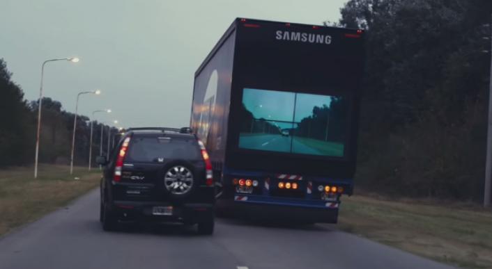 Samsung с заботой о водителях
